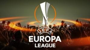 Срещите от Лига Европа тази седмица в програмите на БНТ
