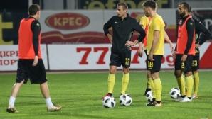 Групата на Ботев (Пд) за мача с Лудогорец