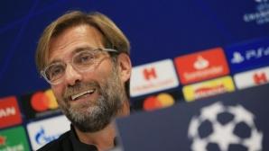 Клоп: Нямаме предимство срещу Байерн заради това, че познавам германския футбол