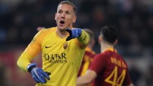 Олсен герой за Рома при трудна победа над Болоня (видео)