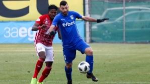Забъркаха ЦСКА-София в съмнителните мачове на Верея