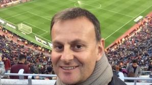 Българинът, който иска да покаже на света, че и в Австралия има футболни таланти