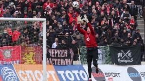 ЦСКА-София пусна в продажба своята квота от билети за мача с Левски