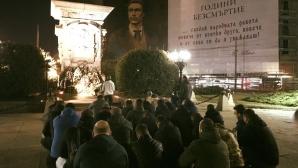"""""""Офанзива"""" се събра пред паметника на Васил Левски"""