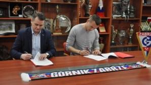 Освободен от ЦСКА-София подписа с Гурник (Забже)