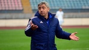Треньорът на Верея: Мъчим се да пречим на другите отбори да играят