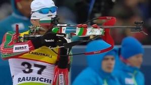 Краси Анев с европейска титла на 20 км (видео + снимки)