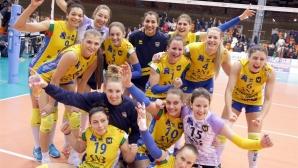 Марица с историческа първа победа в груповата фаза на ШЛ