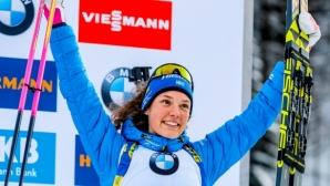 Хана Йоберг спечели европейската титла на 15 км, Даниела Кадева завърши 16-а