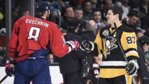 По какви коли си падат звездите от НХЛ (снимки)