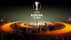 Крайни резултати и голмайстори в Лига Европа на живо
