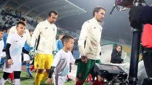 БФС с важна информация за феновете на България