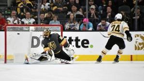 Бостън постигна седма поредна победа в НХЛ