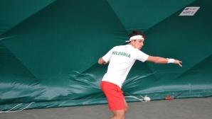 """Генов и Димитрова с победи на двойки на турнир от най-високата категория """"А"""" на ITF"""