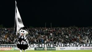 Два отбора от школата на Локо (Пловдив) ще изиграят престижни проверки с Бешикташ и Галатасарай