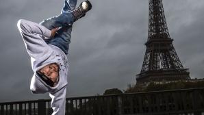 Брейк измества бейзбола и каратето от олимпийските игри в Париж '24