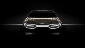 Kia ще наелектризира публиката в Женева