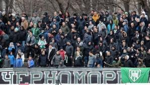 Черно море призова феновете за подкрепа в мача с Лудогорец