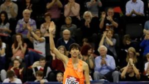 Японец се прицели в световната титла в скока на височина
