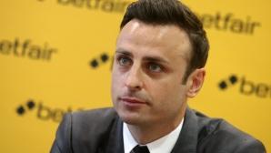 Бербатов: Зидан и Бейл биха били отлични попълнения за Висшата лига