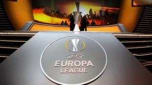 Това се осминафиналистите в Лига Европа