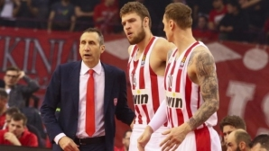 Везенков игра 14 минути при загубата на Олимпиакос от Ефес в Евролигата