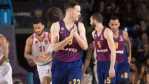 Барса с трета поредна победа в Евролигата