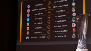 Какви изненади ще ни приготви следващата фаза на Лига Европа (следете жребия тук)