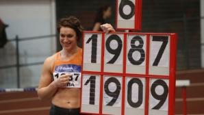 България праща шестима атлети на Европейското в Глазгоу