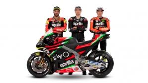 Вижте новия мотор на Aprilia за MotoGP