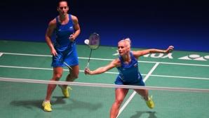 Габриела и Стефани Стоеви са полуфиналистки в Барселона