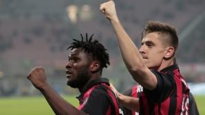11-те на Милан и Емполи