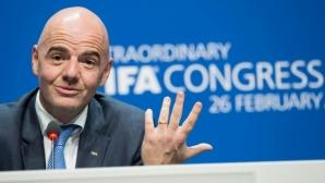 ФИФА лиши Перу от домакинството на световното за юноши