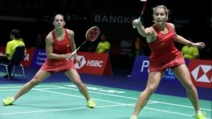 Сестри Стоеви отпаднаха на полуфинала в Барселона