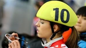 Катрин Маноилова спечели титлите на 1500 и на 500 метра на държавното по шорттрек