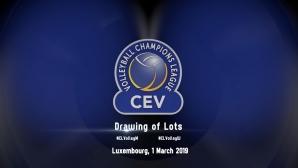 Седмица до жребия за 1/4-финалите на Шампионската лига