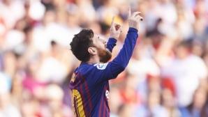 """Севиля - Барселона 2:3, Меси вкара феноменален гол """"ала Зидан"""""""