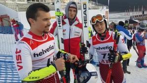 Двама българи ще карат утре в Банско