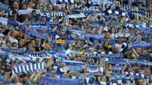 Само онлайн продажба на билети в деня на мача между Левски и ЦСКА-София