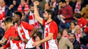 Гол в първата минута стигна на Атлетик срещу Ейбар (видео)