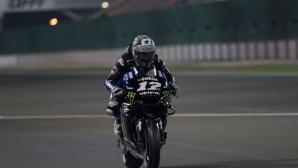 Винялес оглави първия ден от MotoGP теста в Катар, Маркес с падане