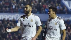 Две странни дузпи измъкнаха Реал Мадрид във Валенсия (видео+галерия)