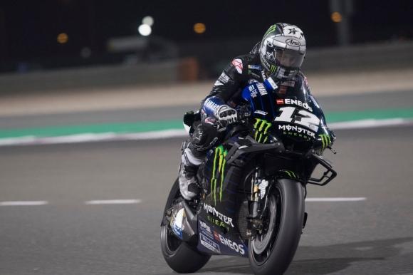 Комбинираните резултати от последния предсезонен MotoGP тест