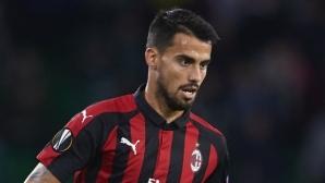 Добри новини за Милан
