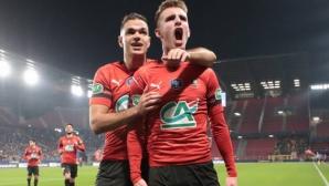 Рен е полуфиналист за Купата на Франция