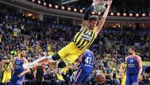 Фенербахче си осигури домакинско предимство след победа срещу Анадолу Ефес