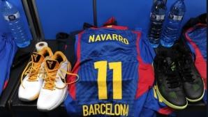 Барселона вади от употреба номера на Наваро днес
