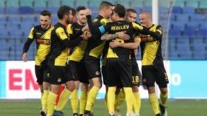 Групата на Ботев (Пд) за мача с Дунав