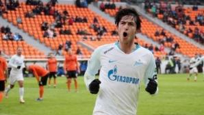 Новата звезда на Зенит наказа отбора на Хичо (видео)