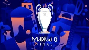 Първите четвъртфиналисти в Шампионската лига стават ясни по MAX Sport днес